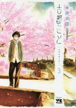 Destins parallèles 3 Manga