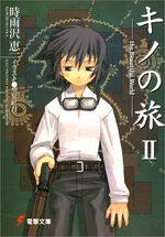 L'Odyssée de Kino 2 Light novel