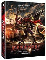 Kabaneri of the iron fortress 1 Série TV animée