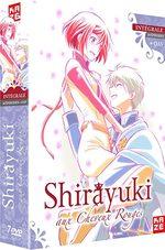 Shirayuki aux cheveux rouges 3 Série TV animée