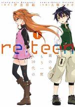 Re:teen 1 Manga