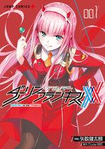 Darling in the Franxx 1 Manga