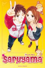 Saruyama 4 Manga