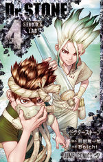 Dr. STONE # 4