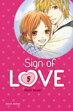 Sign of Love 5 Manga