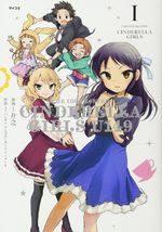 THE iDOLM@STER Cinderella Girls - U149 1 Manga