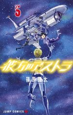 Astra - Lost in space 5 Manga