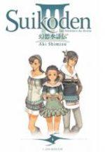 couverture, jaquette Suikoden III 4