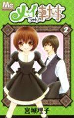 Mei's Butler 2 Manga