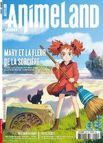 Animeland 220