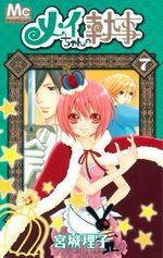 Mei's Butler 7 Manga