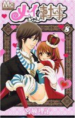 Mei's Butler 8 Manga