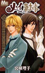 Mei's Butler 9 Manga