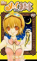 Mei's Butler 10 Manga