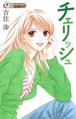 Cherish 1 Manga