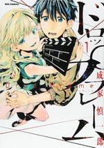 Drop Frame 1 Manga