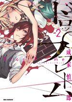 Drop Frame 2 Manga