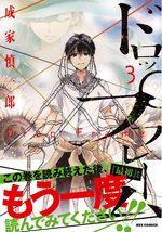 Drop Frame 3 Manga