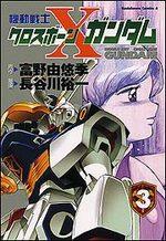 Kidou Senshi Crossbone Gundam 3 Manga