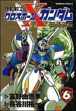 Kidou Senshi Crossbone Gundam 6 Manga