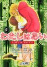 Watashi wa Ai - Love and Truth 1 Manga