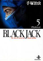 couverture, jaquette Black Jack - Kaze Manga 5
