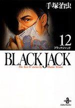 Black Jack - Kaze Manga 12