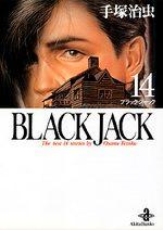 Black Jack - Kaze Manga 14