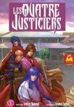 Les Quatre Justiciers 1 Manhua