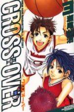 Cross Over 3 Manga