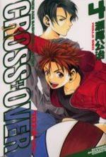 Cross Over 4 Manga