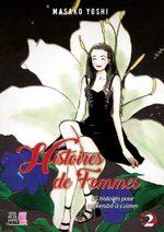 Histoires de Femmes 2 Manga