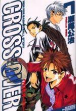 Cross Over 7 Manga