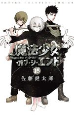 Magical Girl of the End 15