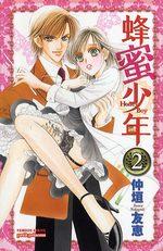 Hachimitsu Shounen 2 Manga