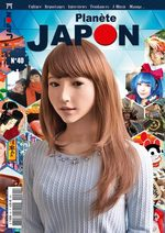 Planète Japon 40 Magazine