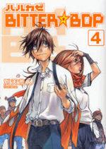 Harukaze Bitter Bop 4 Manga