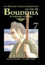 La vie de Bouddha 7 Manga