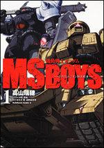 Kidou Senshi Gundam MS BOYS - Bokutachi no Jion Dokuritsu Sensou 1 Manga