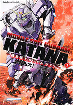 Kidou Senshi Gundam Katana 1 Manga