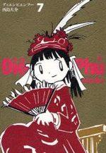 Điện Biên Phủ 7 Manga