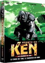 Hokuto no Ken - La légende de Toki 1 OAV