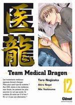 Team Medical Dragon 12