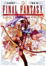 Final Fantasy - Lost Stranger 1