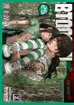 Btooom! 25 Manga