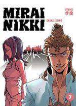 Mirai Nikki 7 Manga