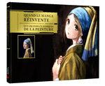 Quand le manga réinvente les grands classiques de la peinture Artbook