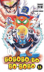Bobobo-Bo Bo-Bobo 15 Manga