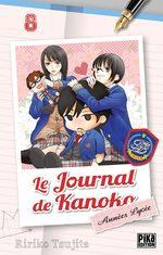 Le journal de Kanoko - Années lycée 8