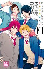 Rainbow Days # 14